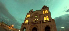 ¿Cómo llegar? (Catedral de San Antonio Cuauhtémoc)